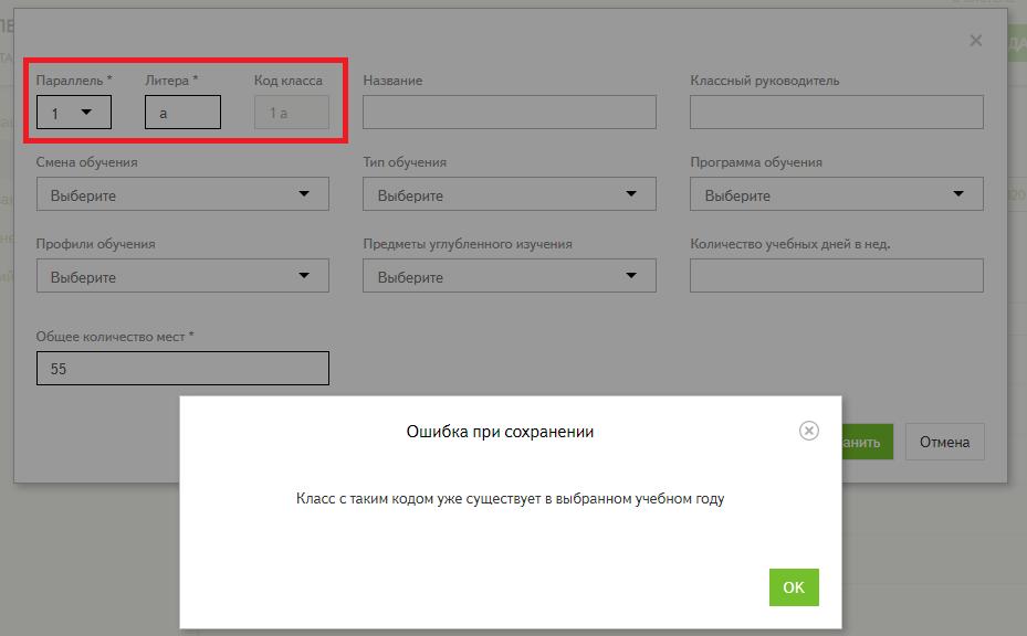 d0c70a3ed565 Обновление системы версией 27.12 – Портал службы поддержки
