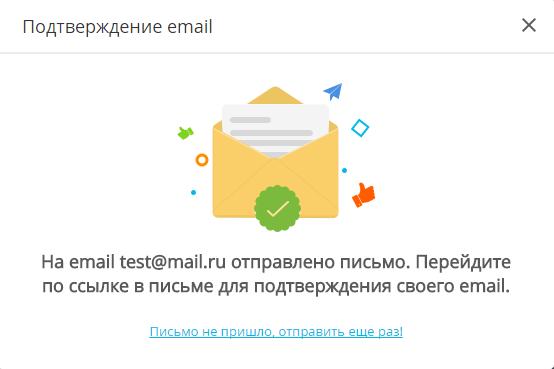 взять кредит без емайла как проверить остаток минут мтс украина